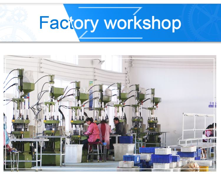 plastic seal factory workshop